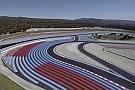 Какая погода ожидается на Гран При Франции