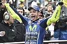 Rossi advierte que será más agresivo