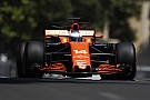Los propietarios de McLaren: