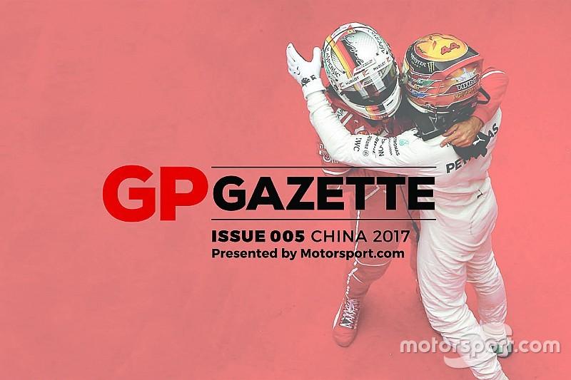 """العدد الخامس من مجلة """"جي بي غازيت"""" أصبح متاحاً على شبكة الإنترنت"""