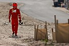 Fórmula 1 Confira o raio-x da fase complicada de Raikkonen em 2017
