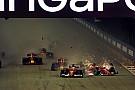 Vettel, Räikkönen y Verstappen liberados de culpa del accidente