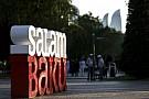 Forma-1 Képeken a csodálatos Baku: történelmi helyeken a Forma-1