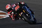 MotoGP Nakagami membuat tekanan pada Crutchlow berkurang