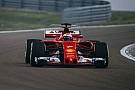 Formel 1 Video: Kimi Räikkönen beim Shakedown des Ferrari SF70H in Fiorano