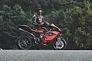 Хемілтон презентував новий дизайн мотоцикла разом із MV Agusta