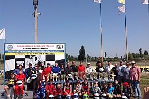 Картинг Репортаж з етапу Чемпіонат Дніпропетровщини та міста Кам'янське: підсумки фінального етапу