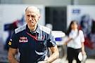 Formula 1 Tost: Honda ile çalışmak çok farklı
