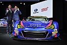 スバル2017年MS参戦体制発表。GT300ではタイトル獲得だけが目標