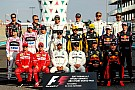 The top 10 Formula 1 drivers of 2017