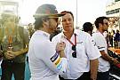 Fórmula 1 Má fase atrapalhou chegada de patrocinadores, diz McLaren