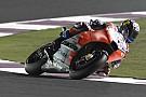 MotoGP MotoGP-Saisonauftakt 2018 Katar: Qualifying im Liveticker