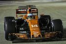 Fórmula 1 McLaren tem como objetivo vitória e 3º no mundial em 2018