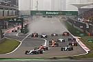 F1与CCTV5商讨2018赛季转播