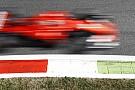 Speciale Ferrari: via alla celebrazione del 70° Anniversario della Rossa