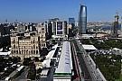 Текстова трансляція гонки Гран Прі Азербайджану