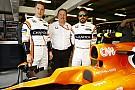 McLaren descarta construir un motor propio