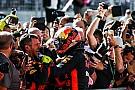 Formula 1 Hakeme 'aptal' diyen Verstappen'in başı ağrıyabilir