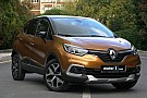 OTOMOBİL 2017 Renault Captur 1.5dCi EDC Icon İncelemesi - Neden Almalı?
