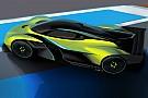 Автомобили В Aston Martin представили гоночную версию гиперкара Ньюи