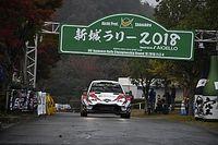 "WRCキャンディデートとして開催、新城ラリーで見えた""ラリー・ジャパン""の課題"