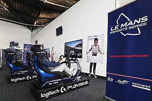 勒芒电子竞技系列赛报名正式启动