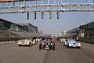 老爷车 英国赛车系列活动在华启动
