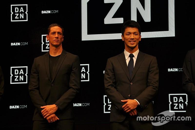 DAZNサービス開始2周年。F1 ZONEにライブトラッカーが追加。村田&トーレスもPR