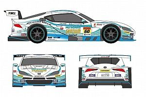 LM Corsa ditches Lexus for GT300 Toyota Supra