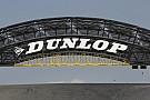 General Inauguración oficial del Puente Dunlop en el Circuito del Jarama
