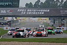 TCR Asia: a Zhuhai Audi festeggia con Thong, sorrisi anche per Sritrai