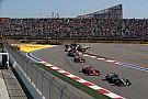 Mondiale Piloti: Vettel allunga su Hamilton, ora è a +13