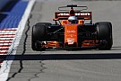 McLaren: Jordan