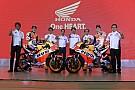 MotoGP Makna tagline
