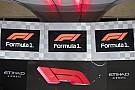 Formule 1 Ce que Liberty Media a changé en F1