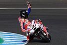 """MotoGP Petrucci: """"Esta va a ser mi última temporada en Pramac"""""""