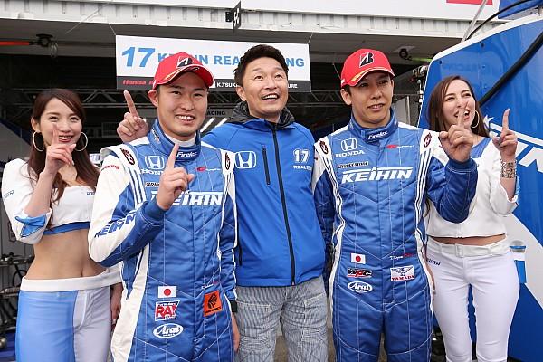 Super GT Kualifikasi Super GT Okayama: Honda memimpin, Button kelima