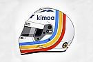 Así será el casco de Alonso para las 24 Horas de Daytona