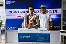 Tata umumkan jumlah hadiah kontes Inovasi Konektivitas F1