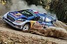 WRC-Rallye Deutschland 2017: Armin Kremer startet für Ford