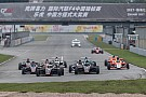 F4 China F4 Tiongkok: Shangguan menangi Race 3 Zhuhai, masalah elektronik hambat David