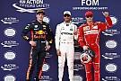 La grille de départ du Grand Prix de Malaisie