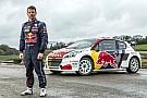 WRX 2017: Peugeot präsentiert neues Auto für Sebastien Loeb