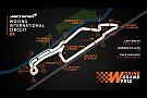 McLaren beweist Humor: Plan für F1-Grand-Prix in Woking