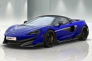 McLaren's 3D real-time configurator Is stunning