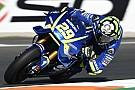 """MotoGP スズキ、不振の2017年は""""将来のための投資""""。苦戦をバネに逆襲を誓う"""