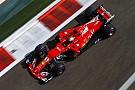 EL1 - Ferrari, Mercedes et Red Bull en 0