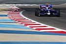 FIA F2 Fortec da marcha atrás en su entrada a la F2 por falta de pilotos