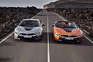 Automotive El i8 Coupé 2018, también actualizado por BMW