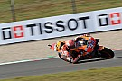 Assen MotoGP: Marquez leads Dovizioso in warm-up